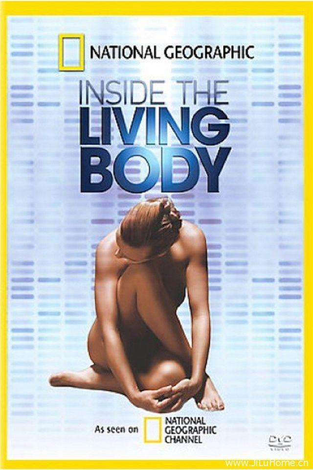 《人体内的旅行 Inside The Living Body》