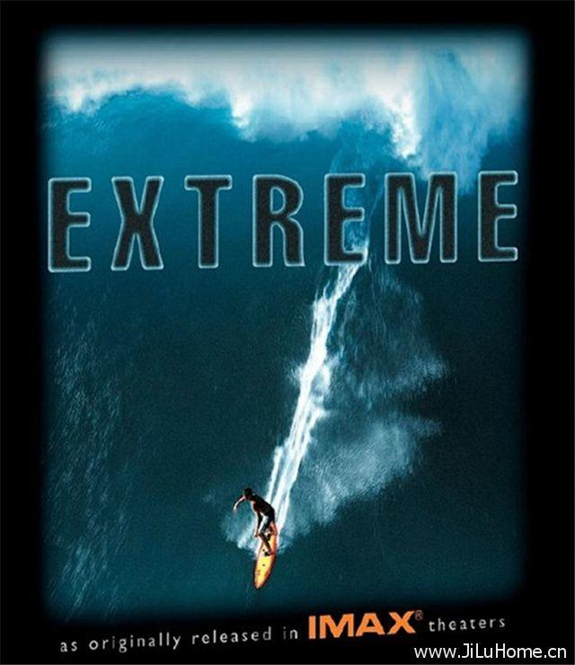 《极限运动 Extreme》