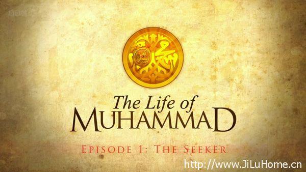 《穆罕穆德生平 The Life Of Muhammad》