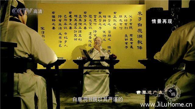 《世界遗产在中国 World Heritage China》