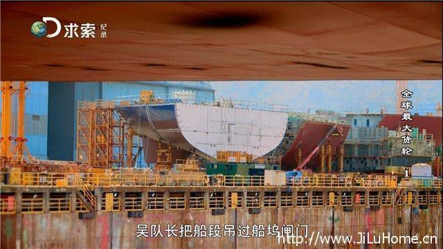 全球最大货轮 World's Biggest Ship》