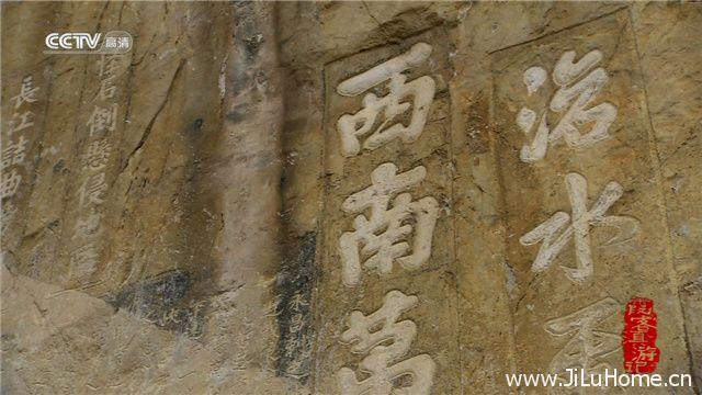 《霞客滇游记 Xuxiake In Yunnan》