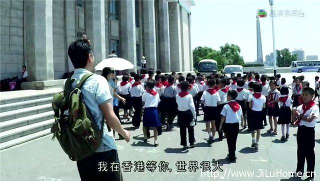 《在那遥远的地方-北韩 not far but away》