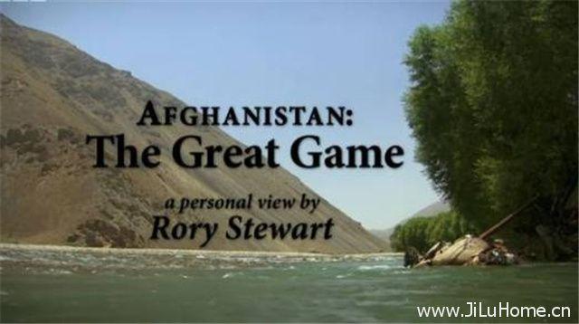 《大国博弈阿富汗 Afghanistan The Great Game》