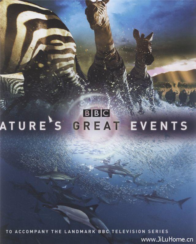 《自然界大事件 Nature's Most Amazing Events》