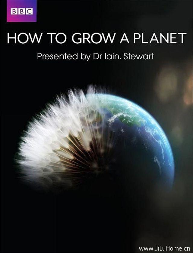 《植物之歌/地球的成长/地球养成计划 How To Grow A Planet》