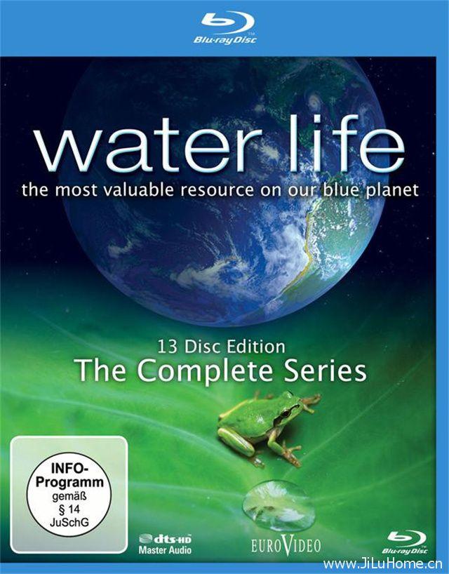 《生命之水 Water Life》