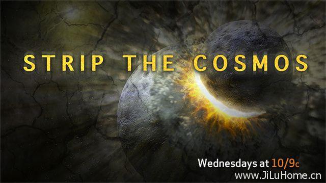 《层层透视大宇宙 Strip The Cosmos》