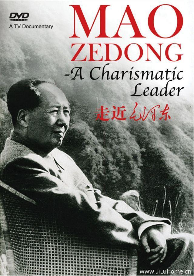 《走近毛泽东 Close To Understand MAO ZeDong》
