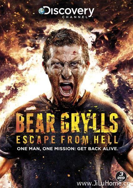《极限重生 Bear Grylls Escape From Hell》