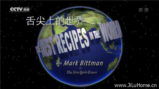 《舌尖上的世界 The Best Recipes In The World》