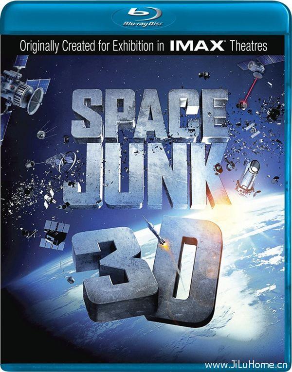 《太空垃圾 Space Junk》