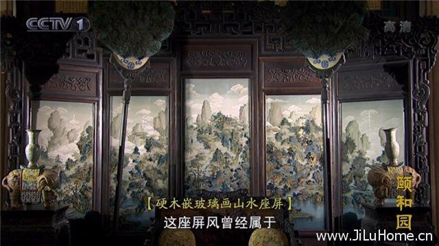 《颐和园 The Summer Palace》