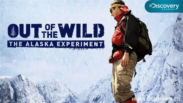 《阿拉斯加求生实验 The Alaska Experiment》