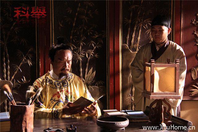 《科举 Chinese Imperial Examinations》