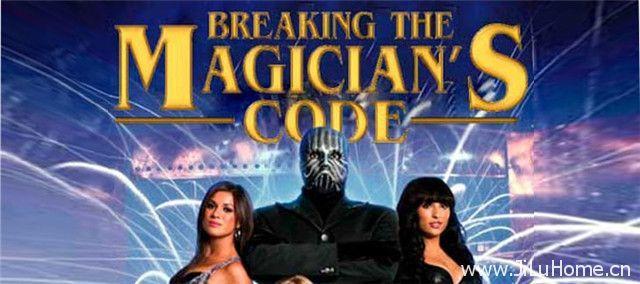 《魔术大揭秘 Breaking the Magician's Code》
