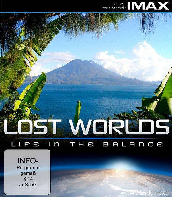 《失落的世界 Lost Worlds 2001》