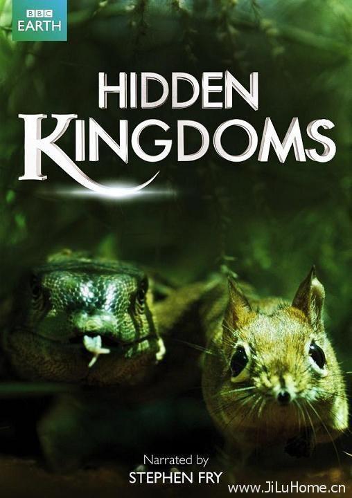 《隐秘的王国 Hidden Kingdoms》
