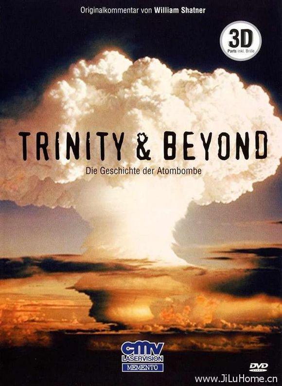 《尘封核爆 Trinity And Beyond》