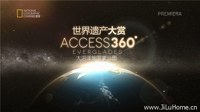 《世界遗产大赏 Access 360 World Heritage》