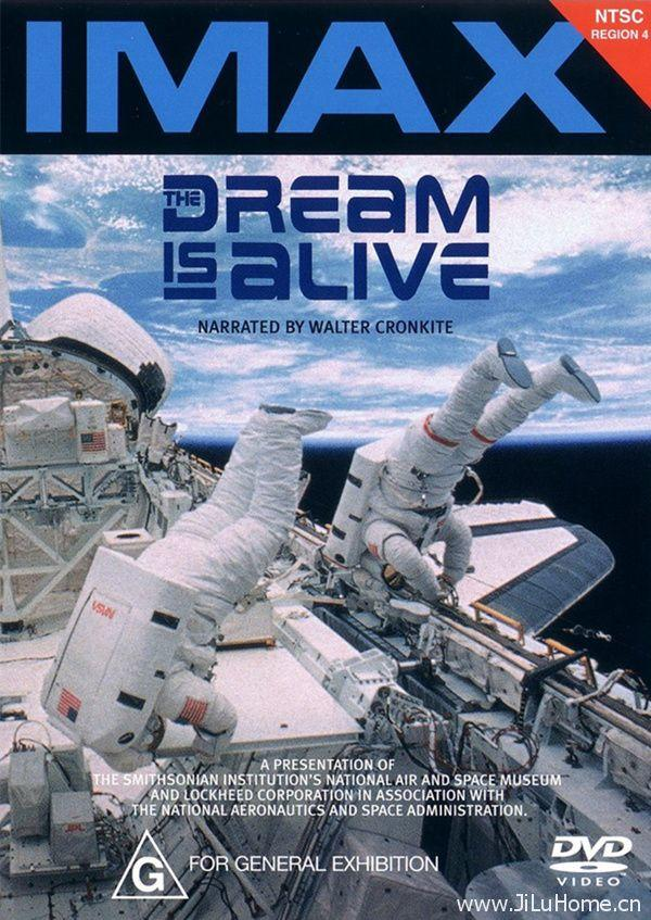 《执着的梦想 The Dream Is Alive 1985》