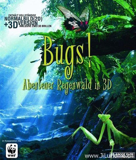 《昆虫!热带雨林冒险 Bugs A Rainforest Adventure》