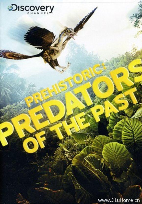 《史前掠食者 Prehistoric Predators Of The Past》