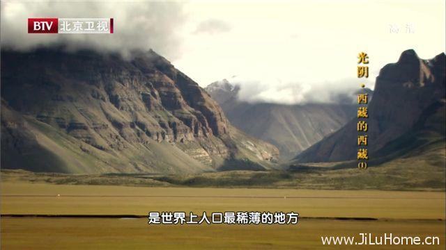 《西藏的西藏 Tibet's Tibet》
