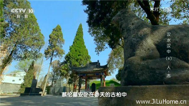 《汉水汉中 Han River and Hanzhong》