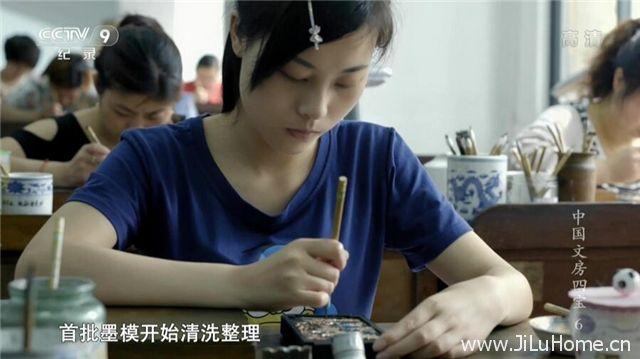 《中国文房四宝 The Four Treasures Of Chinese Study》