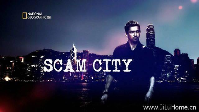 《行骗天下 Scam City》