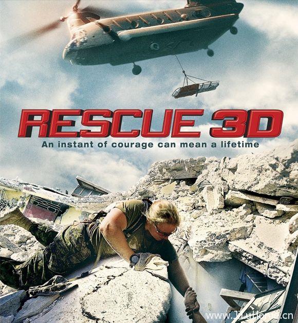 《海地救援 Rescue》