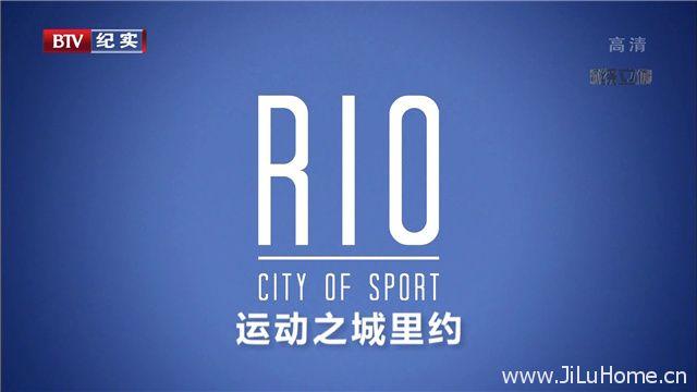 《运动之城里约 RIO City Of Sport》
