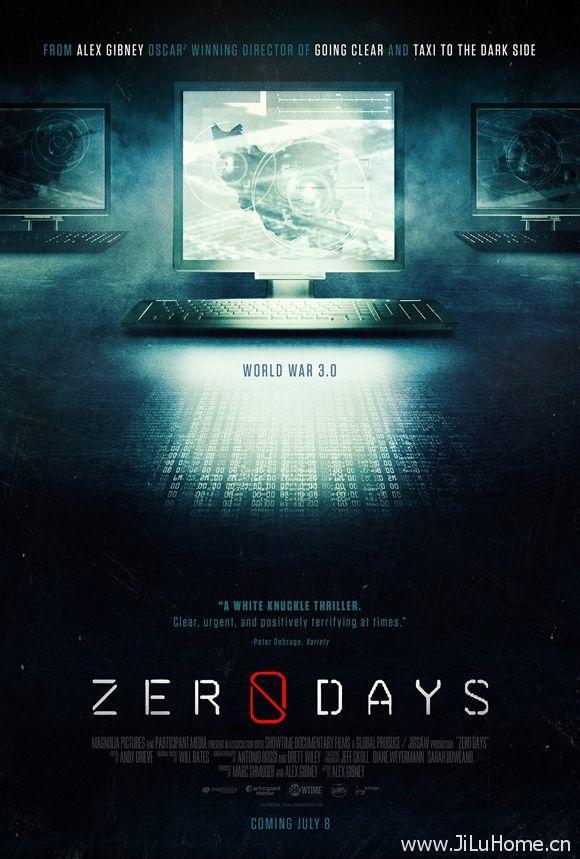 《零日 Zero Days》