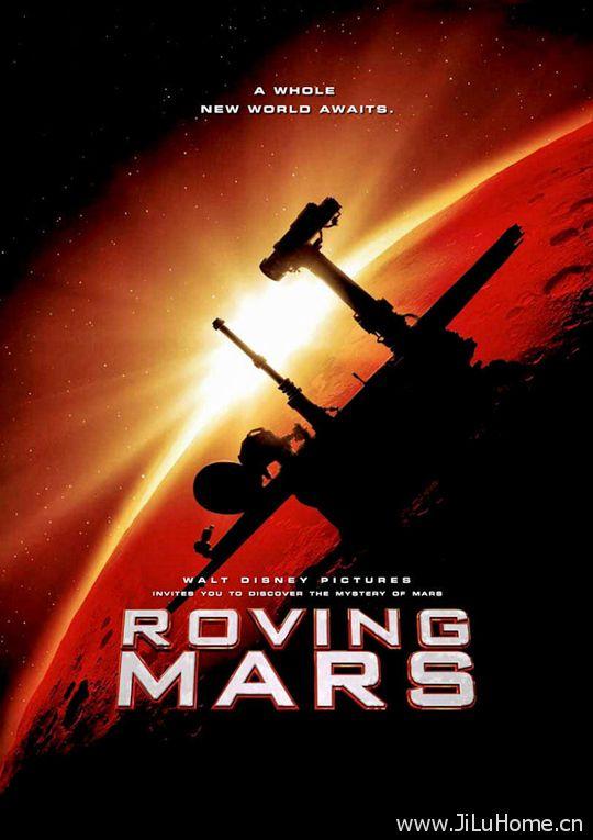 《漫游火星 Roving Mars》