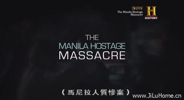 《马尼拉人质惨案 The Manila Hostage Massacre》