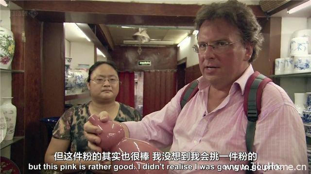 《中国瓷器瑰宝 Treasures Of Chinese Porcelain》