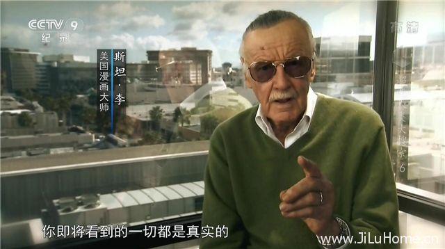 《超能人类大搜索 Stan Lee's SuperHumans》