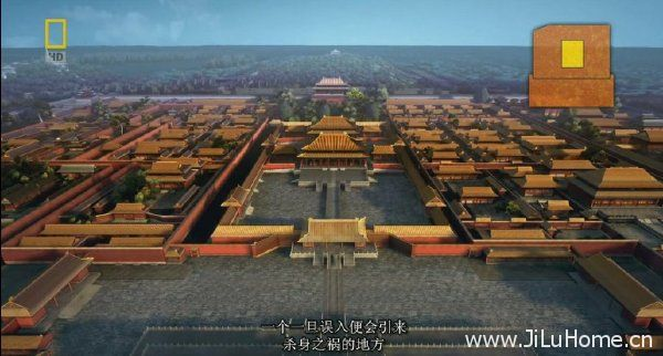 《探秘紫禁城 Inside The Forbidden City》