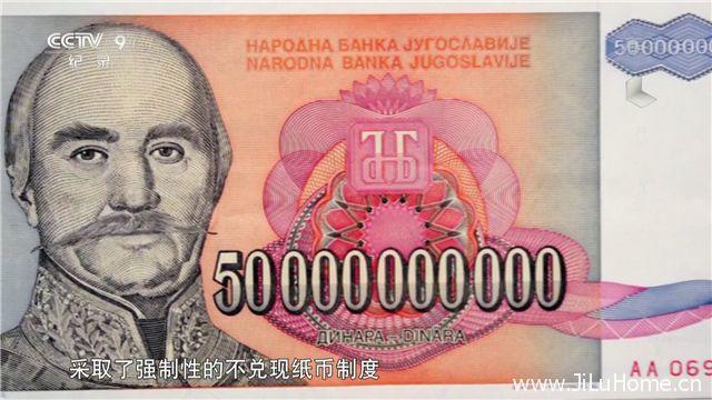 《美元贬值之谜 How Money Became Worthless》