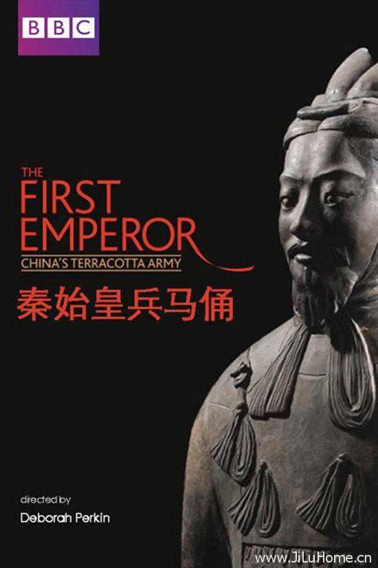 《秦始皇兵马俑 China's Terracotta Army》