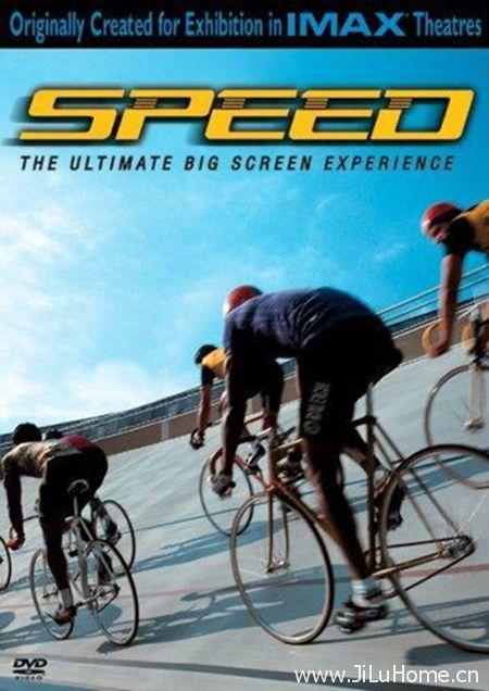 《速度 Speed》