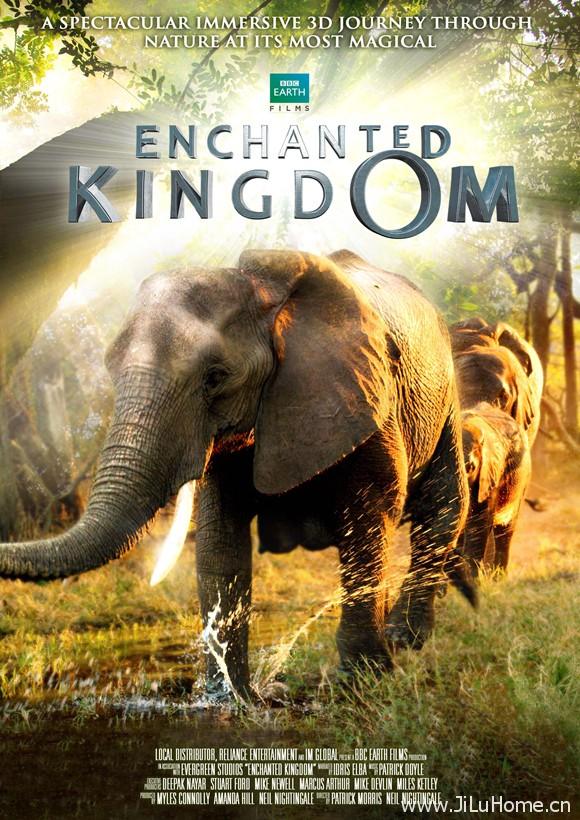 《魔法王国 Enchanted Kingdom》