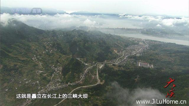 《大三峡 The Great Three Gorges》