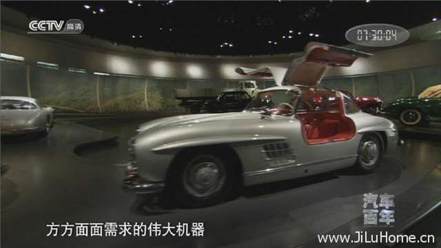 《汽车百年 The Century With Cars》
