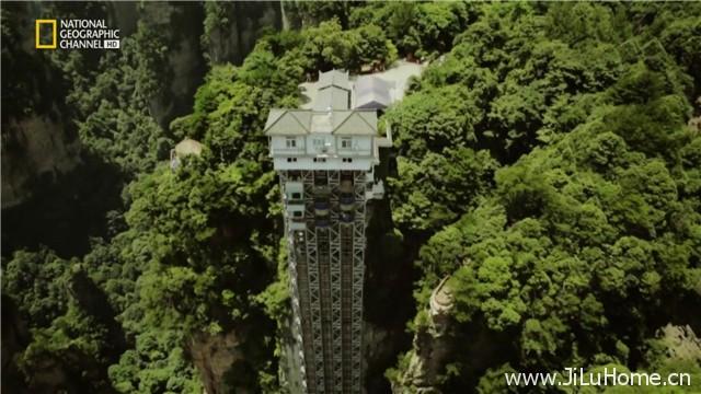 《鸟瞰中国 China from Above》