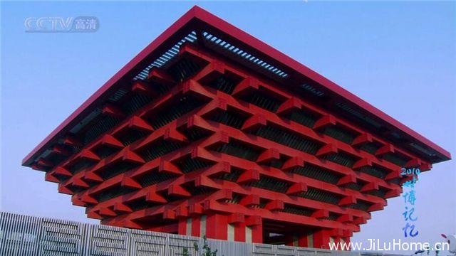 《2010世博记忆 Memory Of World Expo》