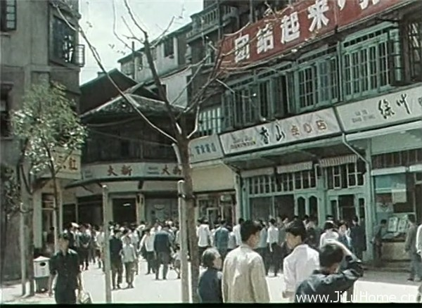 《中国 Chung Kuo - Cina (1972)》