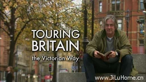 《抱着古书游英国 Touring Britain》