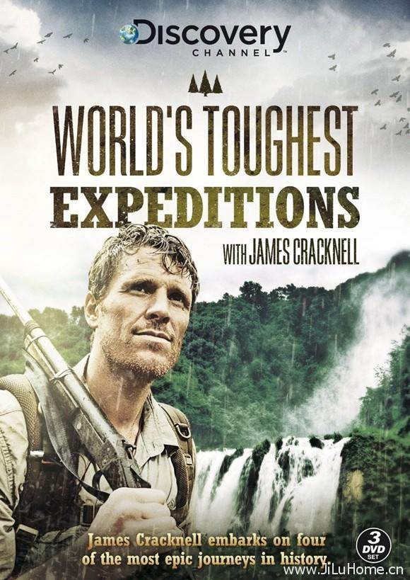 《奎克奈尔之终极远征 World's Toughest Expeditions》
